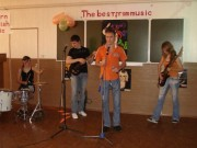 Музыкальный фестиваль 2008