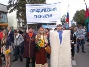 Шествие на день района